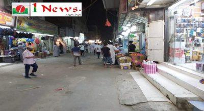 মক্কানগরী নাক্কাসা বাজার আগের পরিবেশে ফিরেছে