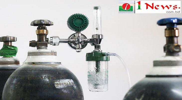 Oxygen-Cylinder.jpg