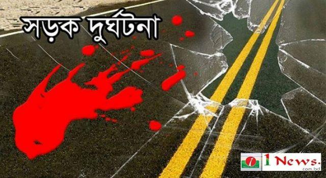 Road-Accident.jpg