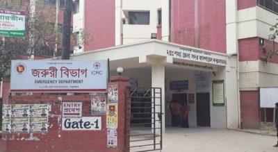 কক্সবাজার সদর হাসপাতালে লাখ টাকায় চিকিৎসক নিয়োগের জরুরি বিজ্ঞপ্তি