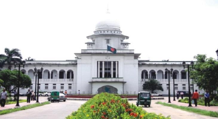 Supreme-court-1.jpg