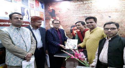 চট্টগ্রাম বই মেলায় সাড়া ফেলেছে 'মুজিব তুমি বজ্র কণ্ঠ অটল হিমালয়'