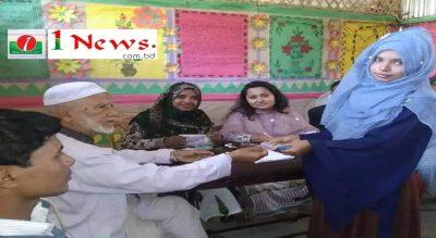 ঢাকা আহছানিয়া মিশন গর্জনিয়া মাঝির কাটা রামু-২ শাখার শিক্ষার্থীদের বৃত্তি প্রদান অনুষ্টান