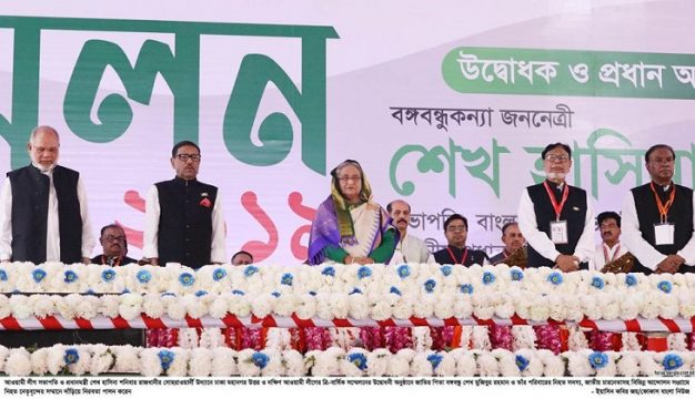 Hasina-PM..jpg