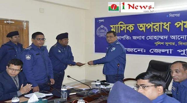 Hili-News-Pic.jpg