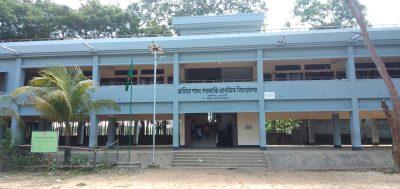 জালিয়াপালং সরকারি প্রাথমিক বিদ্যালয়ে পড়ছে রোহিঙ্গা শিশুরা!