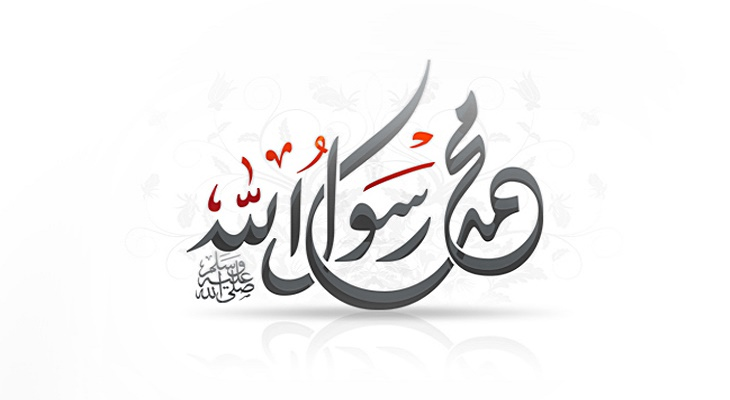 Islam-Kolema.jpg