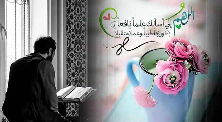 Islam-dowa-1.jpg