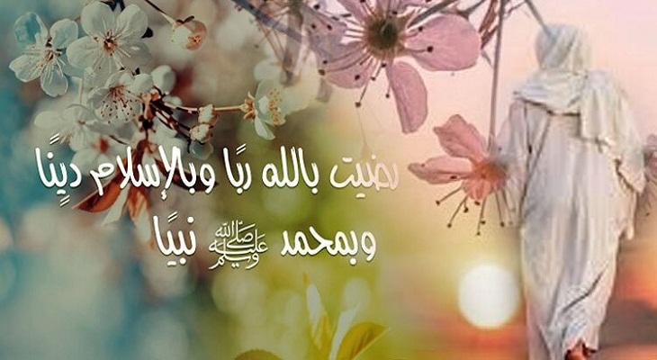 Islam-dowa.jpg