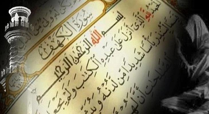 Islam-juma-1.jpg