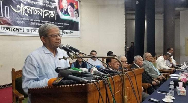 fakhrul-BNP.jpg
